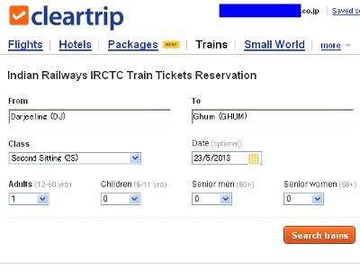 私がこのインド鉄道ガイドを書いて以降、オンライン予約に関していくつか大きな変更がありました。具体的には、<br /> <br />1. IRCTCでの支払いに、アメックス以外の外国発行クレジットカードが使えなくなった。<br />2.IRCTC及び、そのシステムを使って列車の予約をする商用サイトは、携帯電話を使った本人認証を経なければ、オンライン予約ができない。<br /><br />何だかややこしいですね。#1については、結論から言えば、日本発行のビザ・マスターのカードでオンライン予約するには、cleartipというインドの商用旅行サイトを使うしかない、というのが現状です。他にもインドの旅行予約サイトはありますが、うまくいくのはここだけ。商用サイトなので、予約に少額の手数料がかかります。<br /><br /><br />写真: Cleartrip - http://www.cleartrip.com/