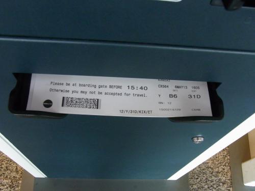 搭乗券が印刷されます。<br /><br />