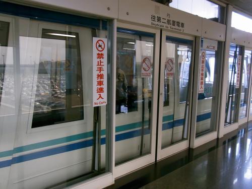 関西国際空港と似たタイプの無人運転電車。<br />