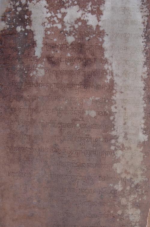 文字が刻まれた柱も。<br /><br />ものすごいきれいに残されていました。
