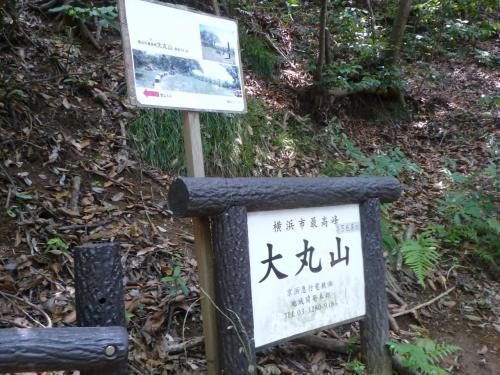 大丸山への登り口