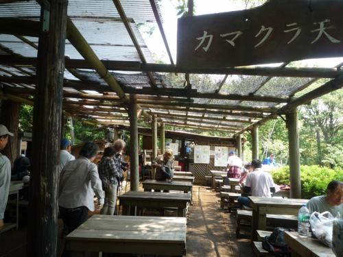 天園の茶店で一休憩