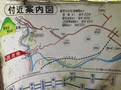 清滝川を離れて峠道になります。