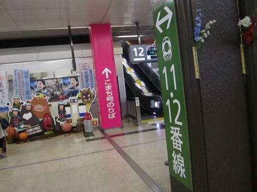 新幹線コンコースには「あまちゃん」のポスターが。