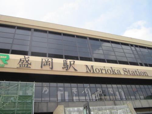盛岡駅駅舎。商業施設も入っていてかなり大きい。<br />