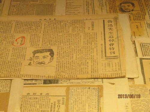 上海の魯迅記念館