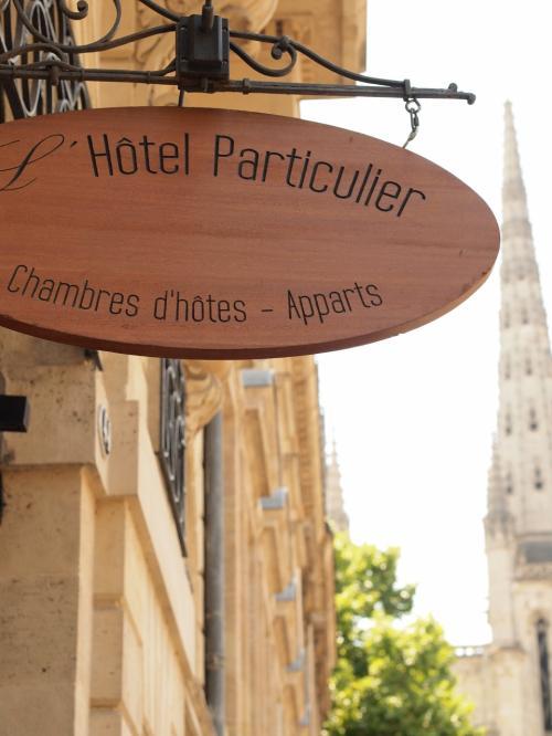ボルドーでの宿はL'HOTEL PARTICULIER。<br />レセプションのスタッフの対応が親切でよかった。