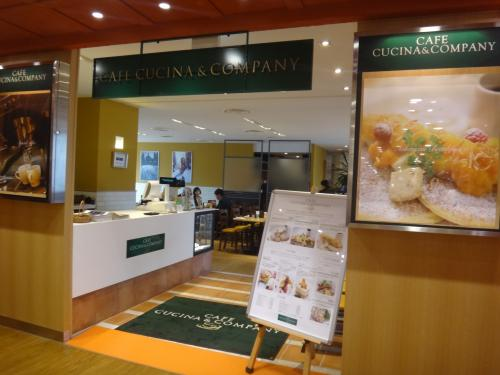 【CAFE CUCINA & COMPANY.】<br />渋谷東急東横店南館6F<br /><br />2013/3/15、カフェ クッチーナ & カンパニーが<br />日本初上陸しました。<br /><br />1991年にニューヨーク・グランドセントラルに一号店を<br />オープンしました。 <br />パンケーキなどのアメリカン・ブレックファースト店。<br /><br />http://cafecucina.jp/