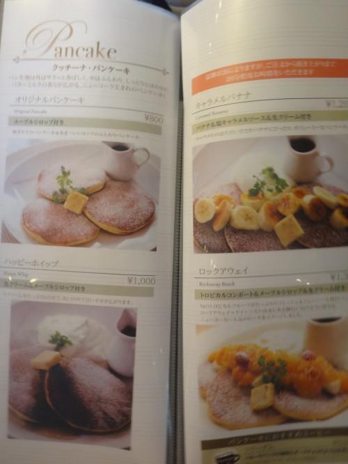 【CAFE CUCINA & COMPANY.】<br />渋谷・東急東横店南館6F<br /><br />カフェ クッチーナ&カンパニーのパンケーキメニュー。<br /><br />写真をクリックして拡大して見て下さい。<br /><br />クッチーナのパンケーキは、バターミルクパウダーを<br />加えてミルキーにしたオリジナル配合の生地に<br />卵を別立てにして加え、ふんわり・しっとりと<br />仕上げています。