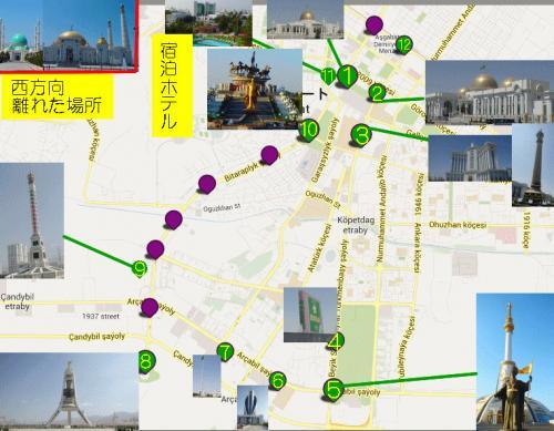 アシガバート市内の撮影場所です。位置はデジカメのGPS機能を利用して同定しました。<br />以下、このエリア内にあった建物・モニュメントに限り、地図内の数字に対応しています。