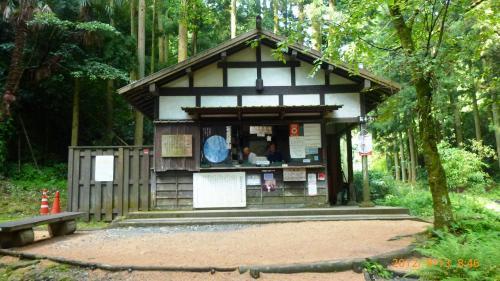 やっと龍源寺間歩(りゅうげんじまぶ)に到着しました。