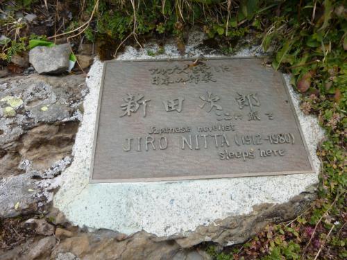この駅の近くに、新田次郎さんの記念碑があるということで、探しに行きました。<br />が、記念碑ではなく、記念プレートでした。<br />小さくって、見逃すところでした。