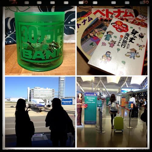 旅行の為500円玉貯金満タンになる前に解禁。<br /><br />新しく買ったスーツケースで出発〜♪