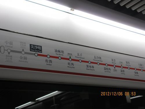 黄大仙へは、3つ目の旺角で乗り換えます。(他にも乗り換え可能な駅はあります)