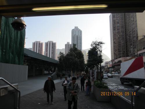黄大仙駅に到着。
