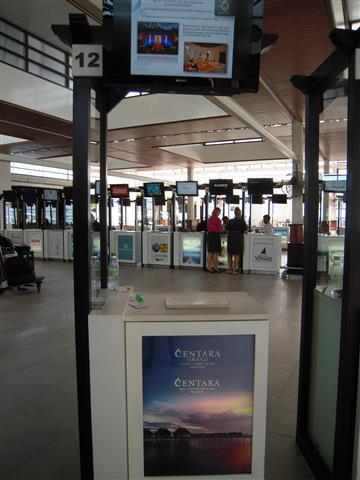 マーレ国際空港到着ホールリゾートカウンター 12番