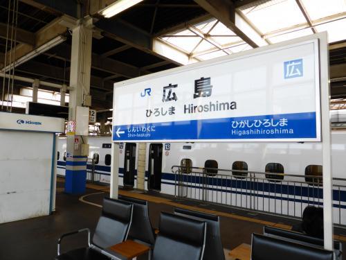 広島でさくらに乗り換え博多まで。