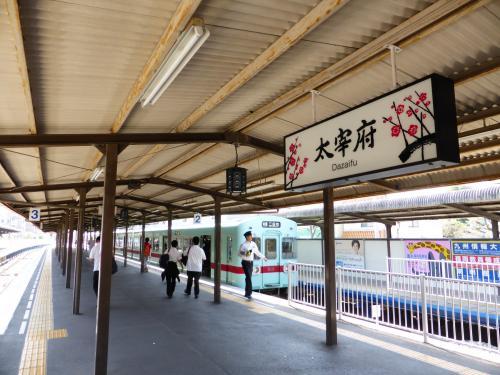西鉄で太宰府まで行きます。