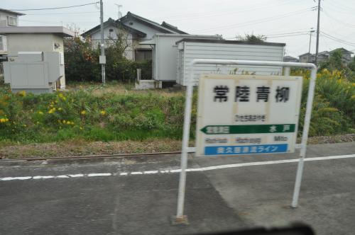 常陸青柳駅です。