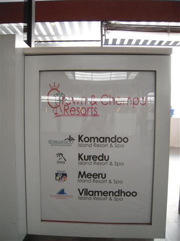 姉妹リゾートのコマンドゥ、クレドゥ、ミール、ヴィラメンドゥリゾートのカウンターです。