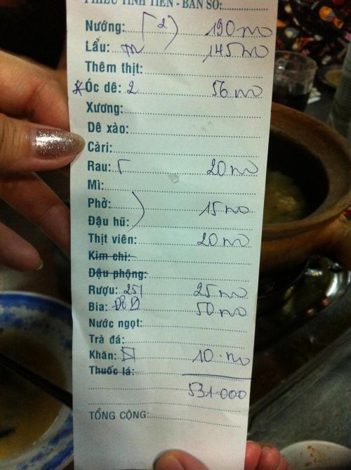 お値段こちら。<br />お安いです。満足です。<br /><br />サイゴンに行ったら是非山羊脳髄鍋をおすすめします。