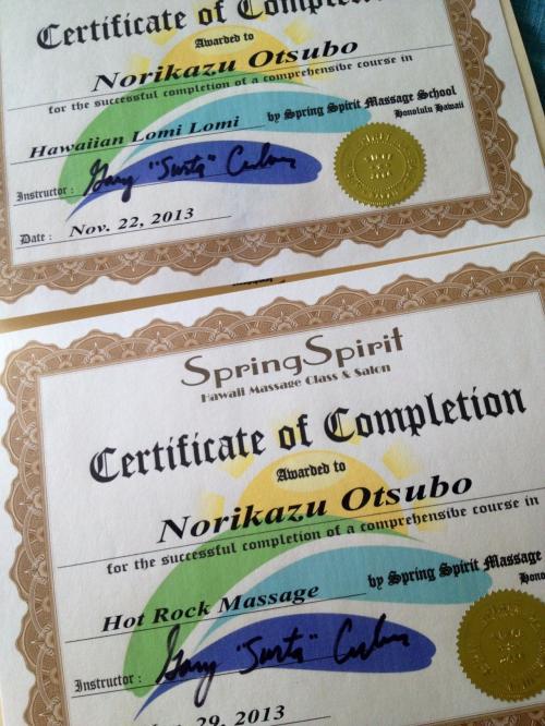無事に<br />ロミロミ<br />ホットストーン<br />と2枚の卒業証書を頂きました