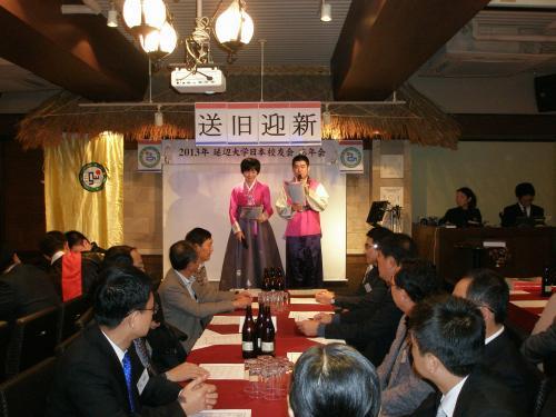 12時半過ぎ、忘年会がスタートしました。<br /><br />司会は朴紅蓮理事と呉東植常務理事<br /><br />