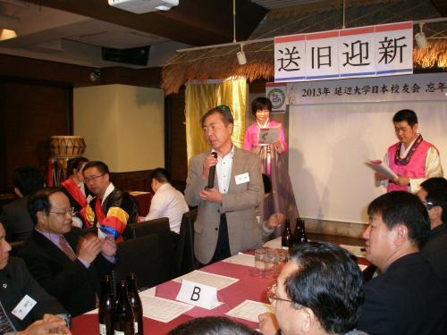 来賓の挨拶<br /><br />延辺日本人会 中溝正俊会長