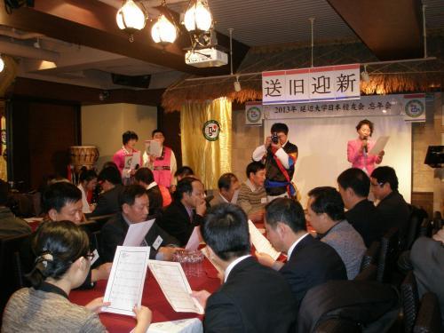 延辺大学の校歌を歌いました。