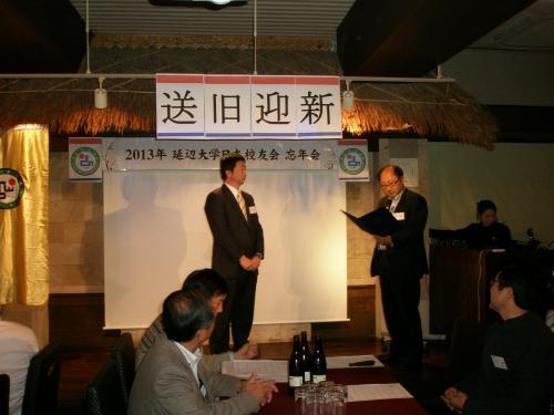 任命書の授与式がありました。<br /><br />許永洙常務理事(右)より金吉山会長(左)へ