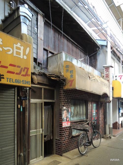 天下茶屋駅前商店街の東にある天下茶屋商店会