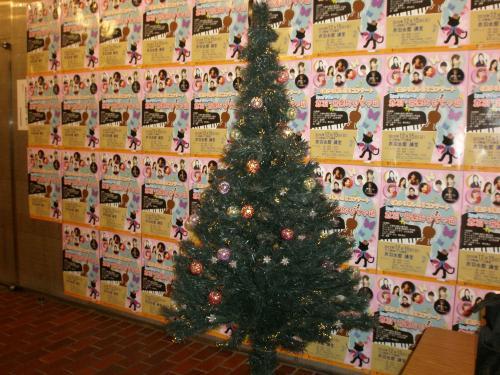 『もうすぐクリスマス。今日はどんな送年会になるのかなあ。』