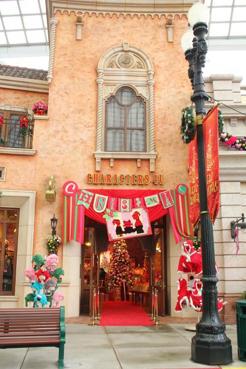 <br />  クリスマスムードが いっぱい 〜♪