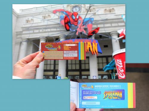 """大人気の『スパイダーマン』も""""エクスプレスパス""""を使えば、待ち時間なし<br /><br />     すいすい。。。<br /><br /><br />熱風に水しぶき。。 そして、迫力のある3Dアドベンチャー♪<br /><br />『スパイダーマン』 最高〜♪"""