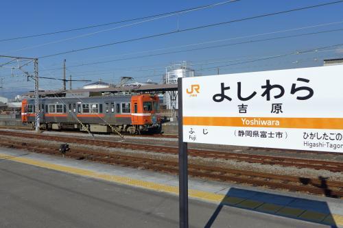 JR吉原駅のホームから、岳南吉原駅を望む。<br />丁度電車が入船して来たところだ。<br />この岳南電車の赤色から地元では「赤蛙」の愛称で親しまれている。