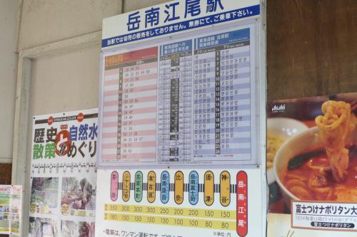 左側の赤い文字板が岳南電車の時刻表。2〜3本/Hはあるので、地元の人たちは必要な路線だろうな。
