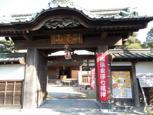 ダイジェスト-1:伝心寺