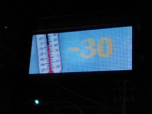 外気温は△30℃
