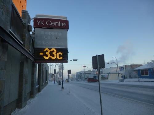 2日目です<br />今日は昨日より少し寒いようです
