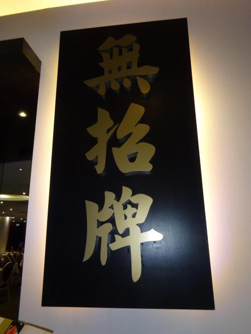 漢字で書くと、こうなんだ!