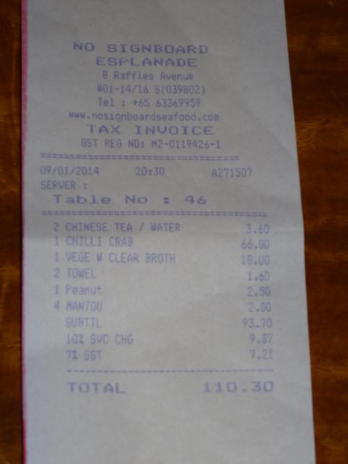 チリクラブの代金はSGD66.00<br />とても美味しかったです!<br />ごちそうさま