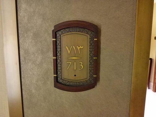 まず部屋へ案内されました。<br /><br />713号室です。<br /><br />7階のデラックス・シー・ビュールームです。<br /><br />
