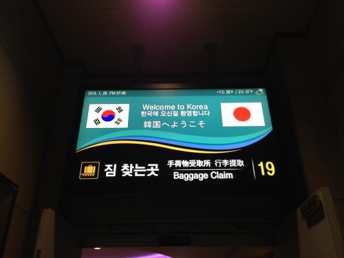 定刻通りに仁川空港到着。<br /><br />思ってたほど寒くない。