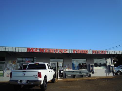 今日は50号線を南下してワイメア渓谷を目指します。<br />島の南、Lawaiの町の「MENEHUNE FOOD MARKET」に寄りました。
