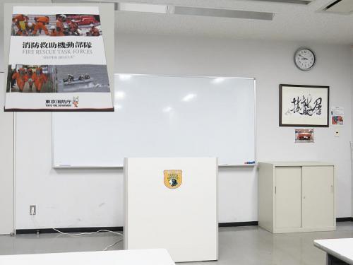 会議室にて第六方面消防救助機動部隊に関するビデオとレクチャーを受けました。
