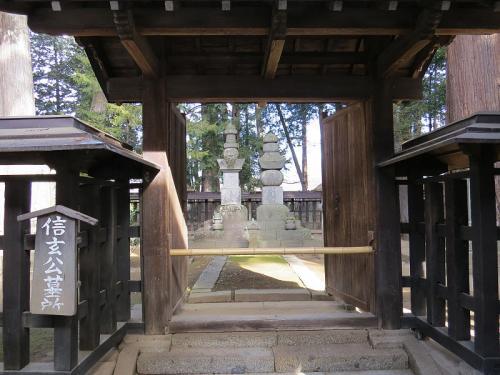 武田信玄の墓所。