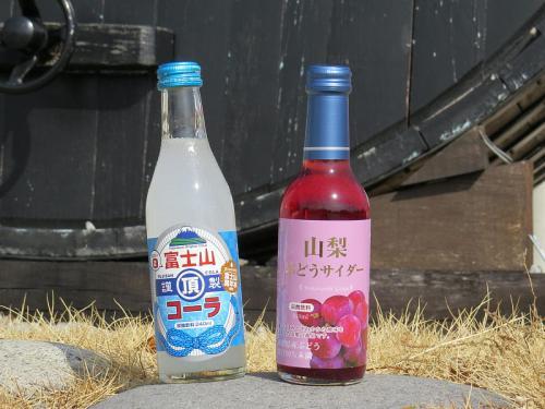 あちこちの土産物屋で見かけたご当地サイダーを購入。<br /><br />富士山頂コーラと山梨ぶどうサイダー、まだ飲んでません。<br />