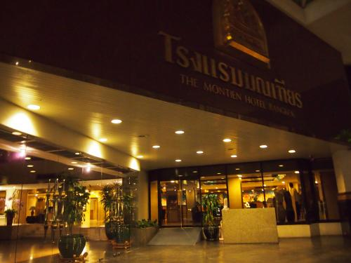 宿泊先は<br />THE MONTIEN HOTEL BANGKOK<br /><br />目の前にはパポッン通り<br />夜になればパポッンナイトマーケット<br />屋台、レストレン、スーパー、マッサージ屋なども隣接!<br />立地条件◎