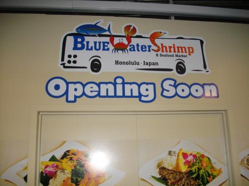 ブルーウォーターシュリンプができるみたいです。<br /><br />今回食べたかった!!