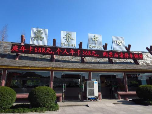 ○ 野生動物園切符売り場